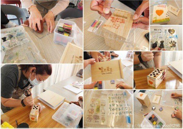 選擇了筆筒木盒當材料,提供各種不同圖案、符號、數字的水晶圖章印畫