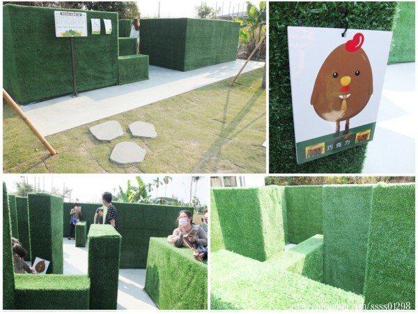草皮迷宮之老鷹抓小雞,在迷宮裡找小雞們並記下名字,接著到「創意DIY貨櫃屋」把名字寫下來或背出來,就能獲得精美小禮物