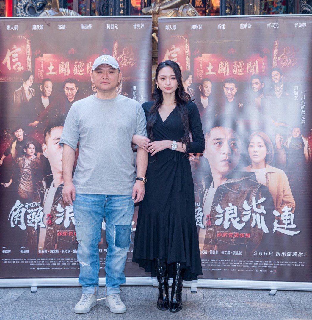 監製張威縯(左)與女兒出品人張芷瑄(右)計畫接下來拍攝「角頭」影集。圖/巧克麗娛...