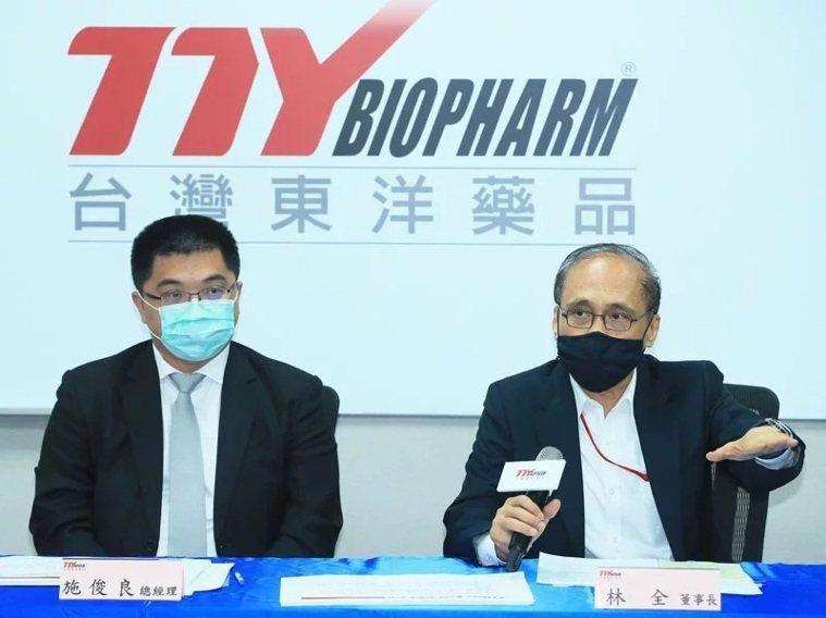 有直播節目直指,去年代理BNT疫苗破局的台灣東洋重新介入政府與原廠的洽談事宜,對...