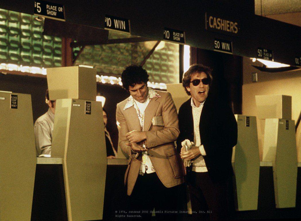 《賭途分叉點》劇照。 圖/高雄市電影館提供