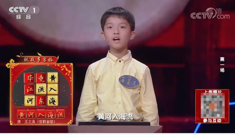 黃嘉晨憑自己在《中國詩詞大會》中的表現,贏得一片稱讚。圖/央視影片截圖