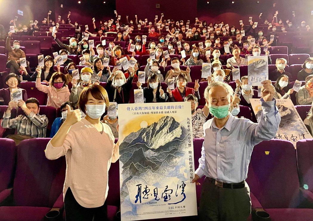 音樂紀錄片「聽見台灣」3月5日將上映,21日下午搶先在台北舉行演奏會特映場,片中...