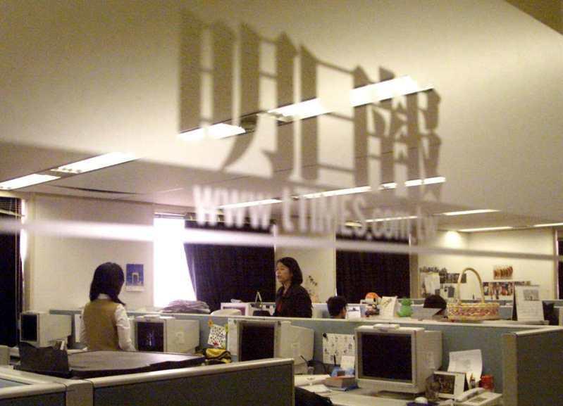 2001年02月21日,台灣第一家網路原生媒體明日報宣布停刊。圖/聯合報系資料照片