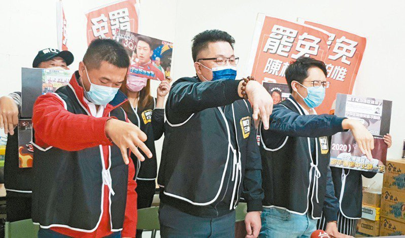 「刪Q總部」罷免台中立委陳柏惟,2月8日正式向中選會提案。本報資料照片