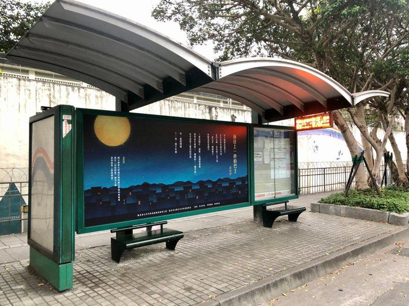 清水國小公車候車亭美化。圖/新北交通局提供