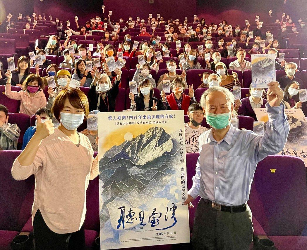崔永徽邀台北愛樂回饋辦首映「聽見臺灣」。圖/海鵬提供