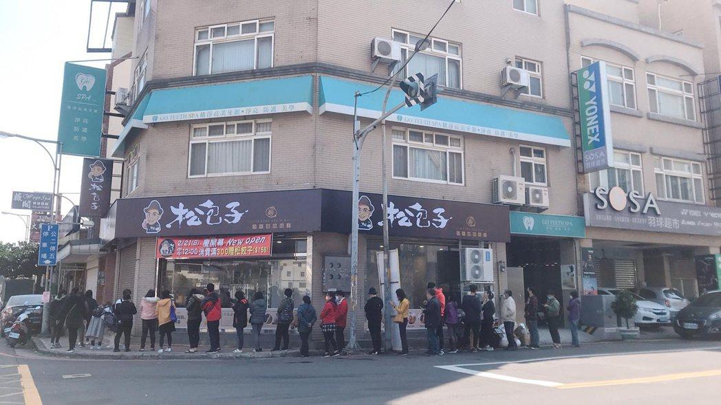 阿松「松包子」竹北分店。圖/阿松提供
