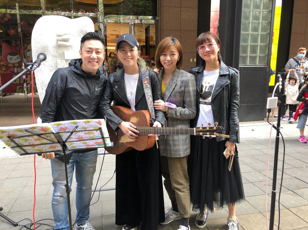 張芸京(左二)上街獻唱,艾成(左起)、王瞳、潘奕如驚喜相挺。圖/經紀人提供