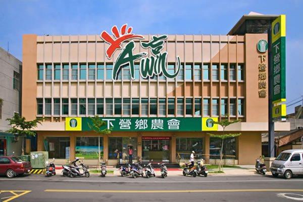 台南市下營區農會平均投票率逾9成,居全市各農會之冠。圖/取自下營農會網站