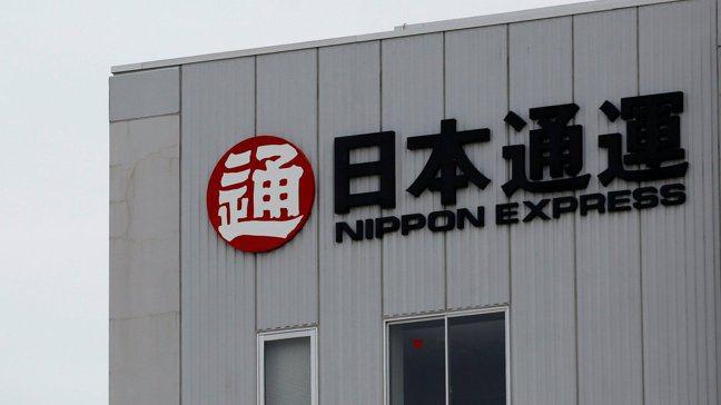 物流業者日本通運正考慮出售位於東京的總部大樓。路透