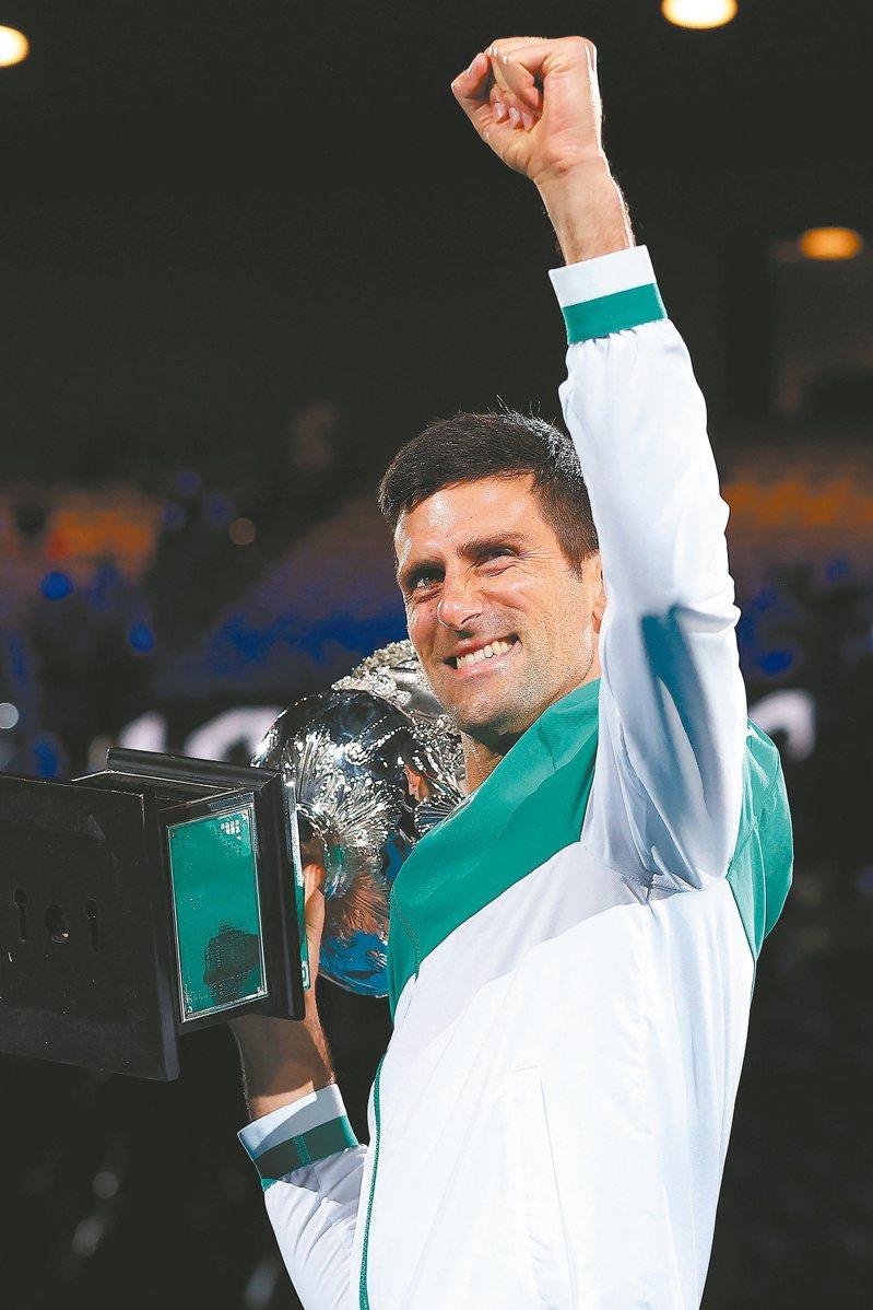 約克維奇拍下世界第4的俄國好手梅德維夫,奪第9座澳網冠軍。(法新社)