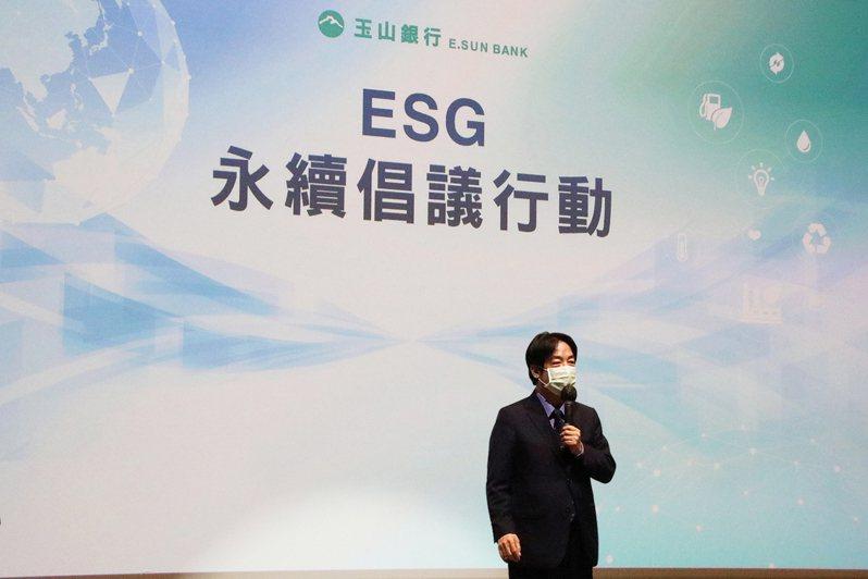 副總統賴清德出席「玉山ESG永續倡議行動」記者會表示,玉山銀行攜手台灣傑出企業共同發起倡議行動,讓國際看到台灣在ESG上的努力。圖/玉山銀行提供