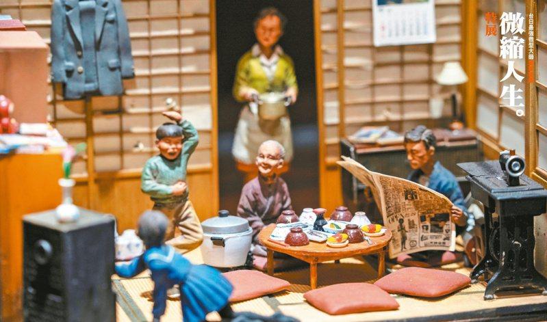 山田卓司作品「昭和40年秋天的晚餐」,呈現出平凡一家的用餐情景。圖/聯合數位文創提供
