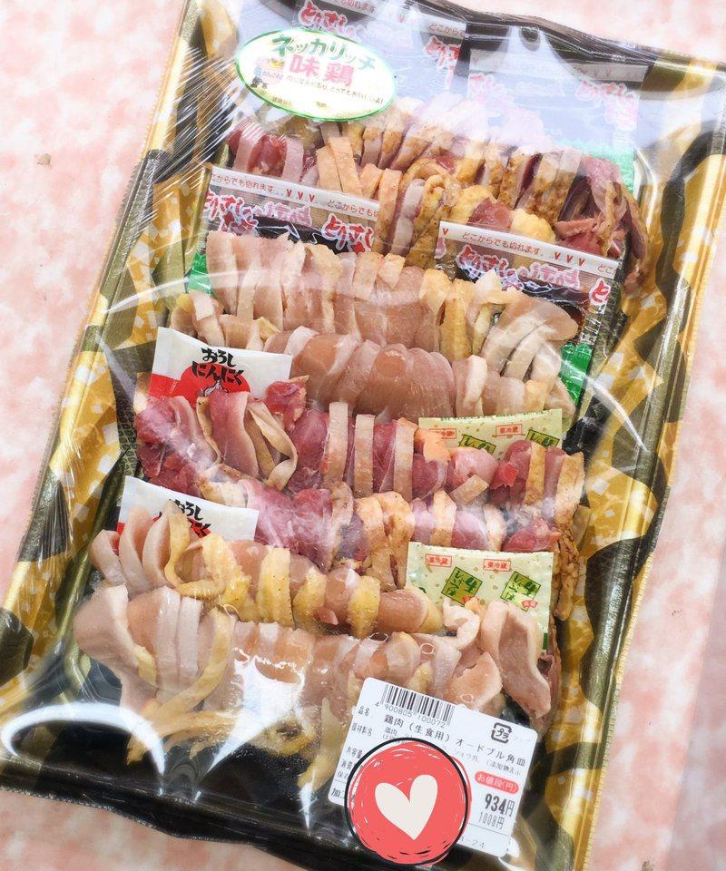 日本九州人有生吃雞肉的習慣,超市亦有販賣生食用雞肉,造成許多九州人其實不知道外地雞肉不能生吃。圖擷取自twitter