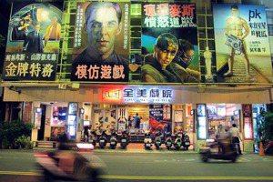 見證台南電影城的前世今生——讀《大井頭放電影:臺南全美戲院》