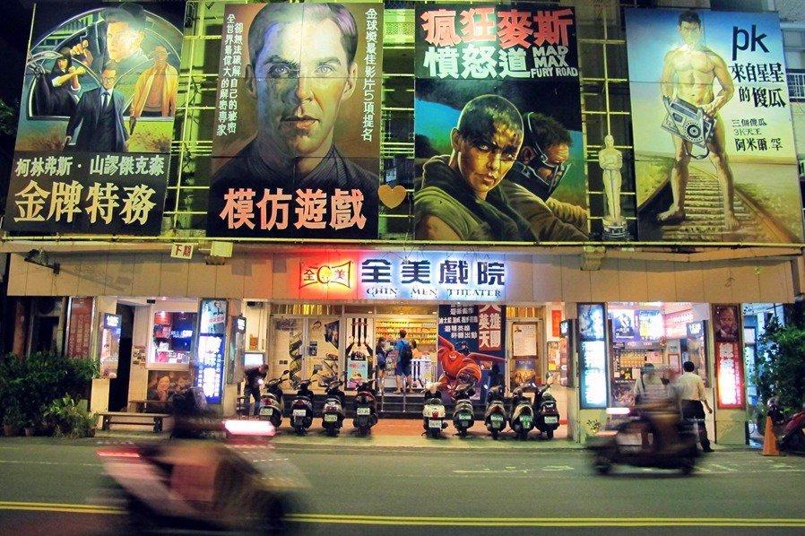 座落於台南的全美戲院,70年來陪伴一代又一代台南人,這裡就是屬於他們的新天堂樂園。 圖/鳴人堂攝
