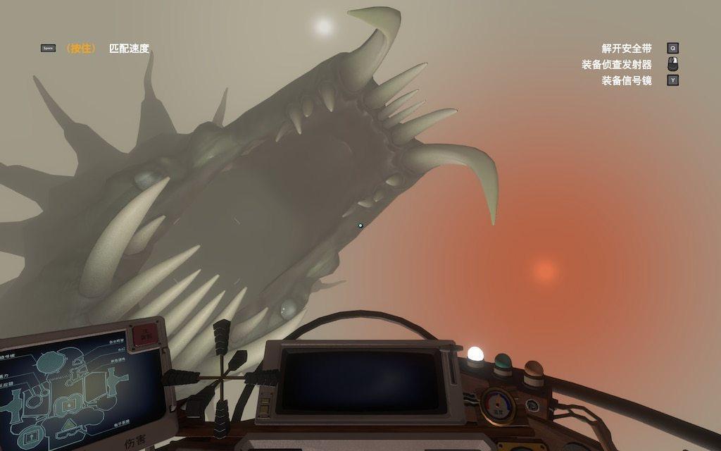但是第一次被崆棘魚吞下去的瞬間真的會嚇到想刪遊戲XD。