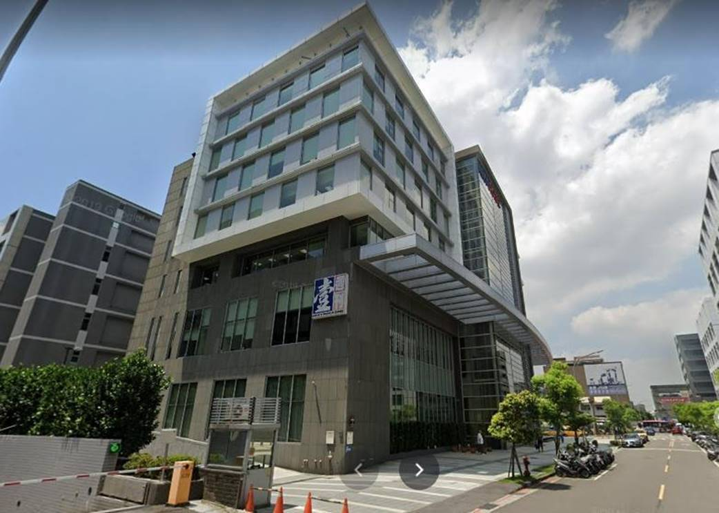 蘋果日報總部大樓。(圖/高力國際提供)