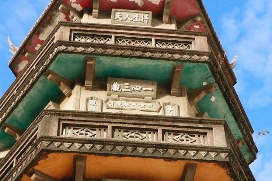 滴水為圖中倒三角形物件,原本用途在於引導屋瓦上的雨水落下,在此作裝飾用途。 圖/作者自攝