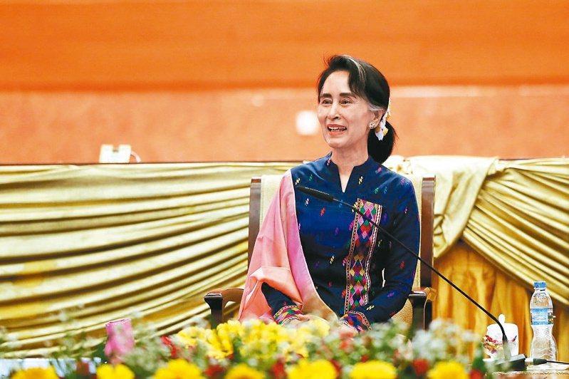 緬甸實質領袖翁山蘇姬。歐新社(圖/聯合報系新聞資料照片)