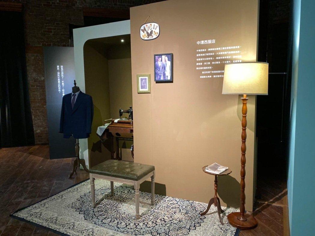 展覽重現《天橋上的魔術師》劇中西服店佈景。 Funique VR /提供