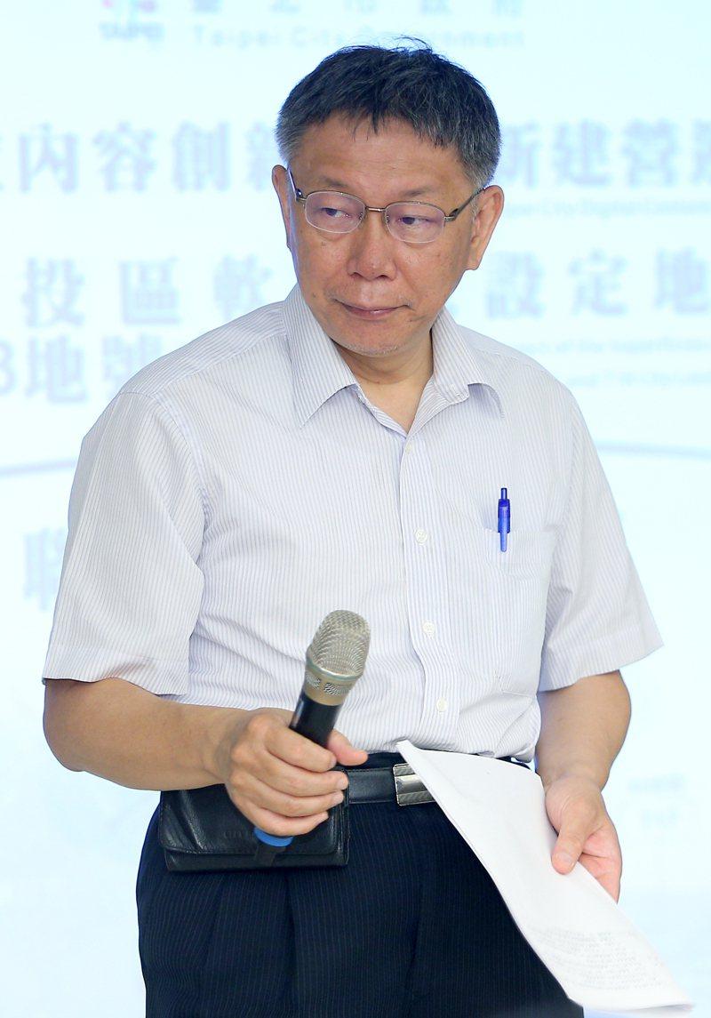 台北市長柯文哲受邀,將參加國民黨24日「願景台灣二○三○」第二場論壇。本報資料照片