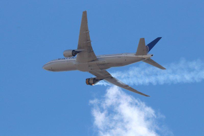 這架波音777-200客機在美東時間20日緊急折返丹佛迫降。歐新社