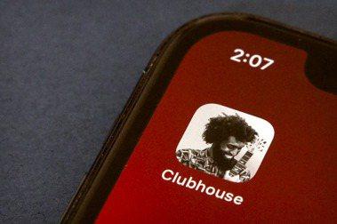 樂評人袁永興/聲音傳播新面貌:同步共感、深度參與的Clubhouse