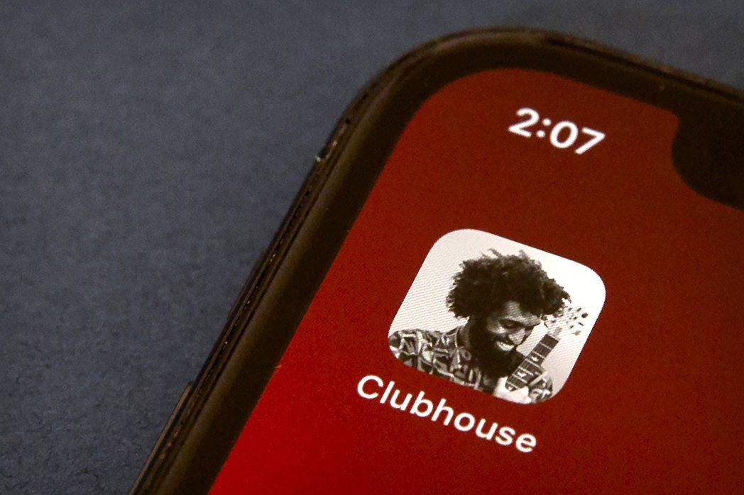 2021年興起的Clubhouse,有別於單向的節目製作傳播。圖/美聯社