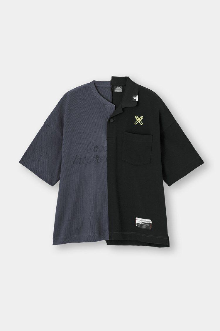 GU x MIHARAYASUHIRO聯名男裝寬鬆T恤790元。圖/GU提供