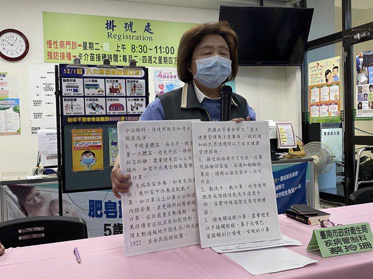 台南市衛生局今天說明仲介公司被開罰的情況。記者修瑞瑩/攝影