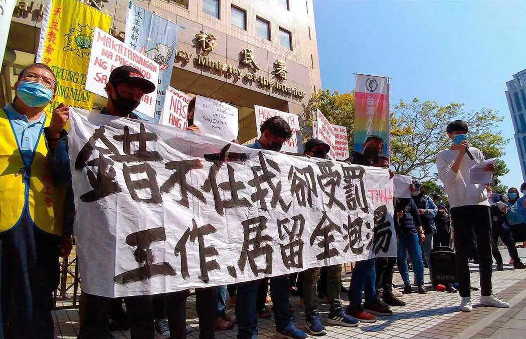 台灣國際勞工協會今天上午到移民署進行記者會。圖/取自TIWA台灣國際勞工協會臉書
