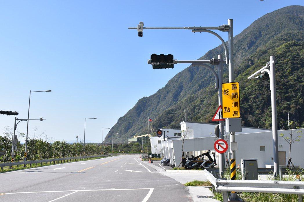 為遏止超速車輛,警方在和中至和仁段、台9丁線59.5至64.2公里處,設置「區間...