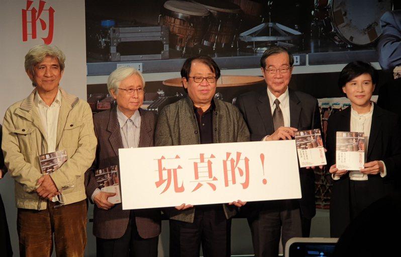 前文化部長鄭麗君上月出席朱宗慶新書發表會「玩真的!朱宗慶的藝術文化必修課」,左起邱坤良、賴德和、朱宗慶、黃榮村、鄭麗君。記者陳宛茜/攝影
