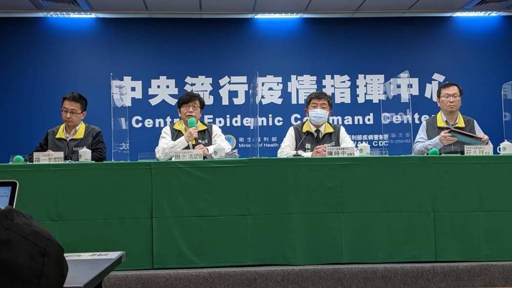 中央流行疫情指揮中心2月22日14:00記者會出席名單由左到右為中央流行疫情指揮...