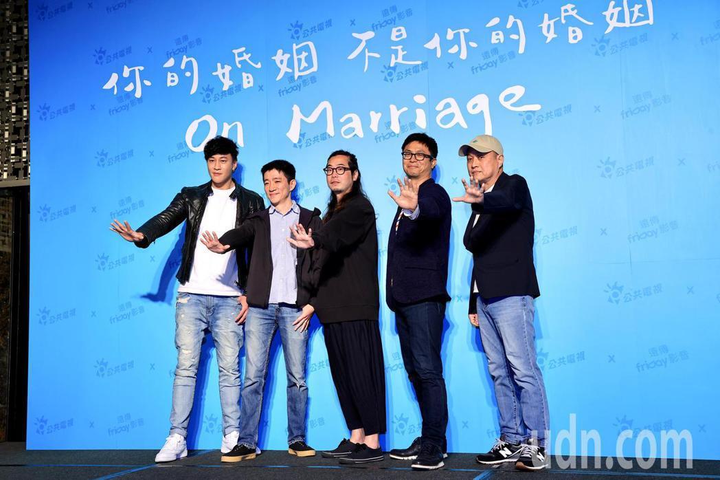 公共電視 X 遠傳friDay影音「你的婚姻不是你的婚姻」下午舉行合作發布記者會...