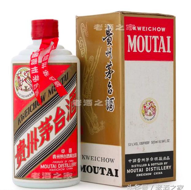 被稱為「股王」的大陸貴州茅台酒,春節前曾飆新高。(每日頭條)
