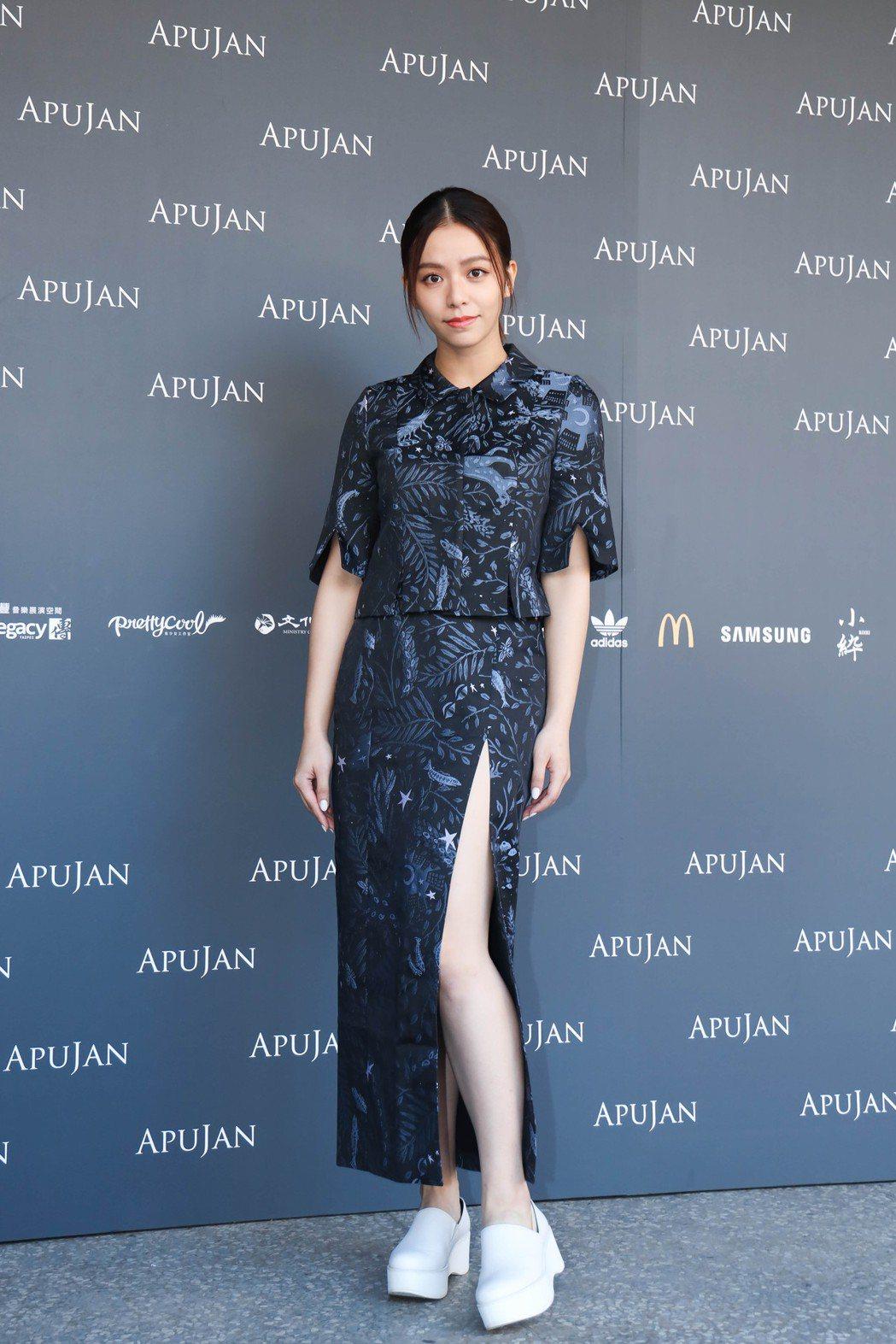 宋芸樺出席APUJAN 2021秋冬系列發表會。記者/吳致碩攝影