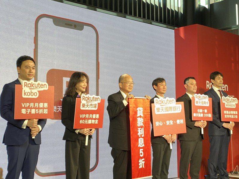 樂天國際銀行今天舉行開幕滿月慶茶會。圖/仝澤蓉攝影
