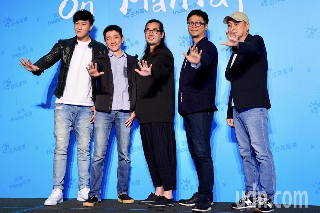 何潤東(左起)、徐漢強、許富翔、高炳權、鄭文堂5位導演出席「你的婚姻不是你的婚姻