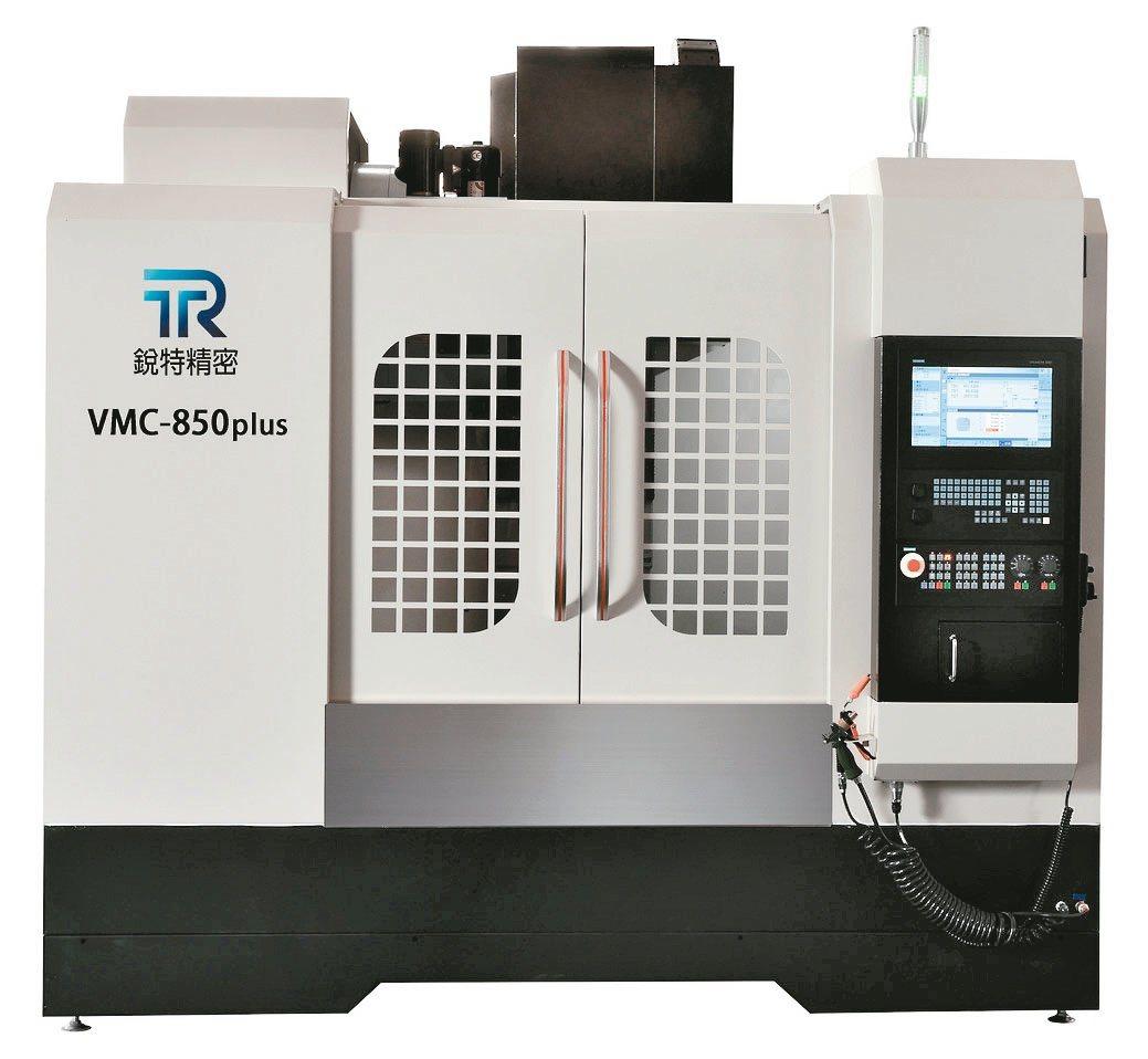銳特精密推出自有品牌VMC-850Plus系列立式加工中心機。銳特精密/提供