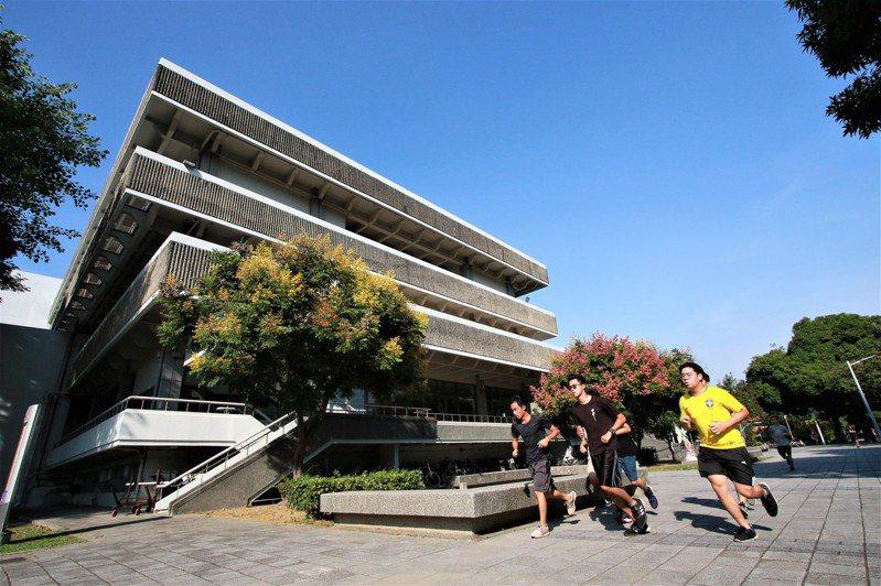 成功大學今年首度與國防部合作,開設國防學士專班。圖/成大提供