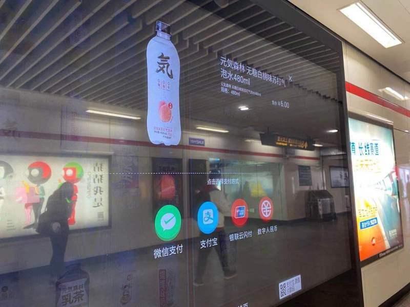 選中商品後,下方有「數位人民幣」支付選項。澎湃新聞