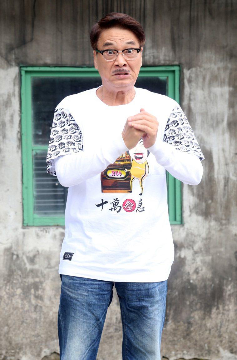 藝人吳孟達爆罹患肝癌。記者胡經周/攝影 聯合報資料照片