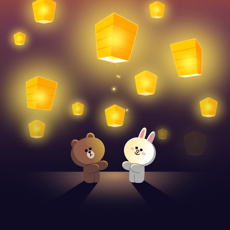 LINE官方22日推出台灣限定元宵節特效,只要輸入3組關鍵字即可與熊大、兔兔一起放天燈!圖擷自台灣LINE官方