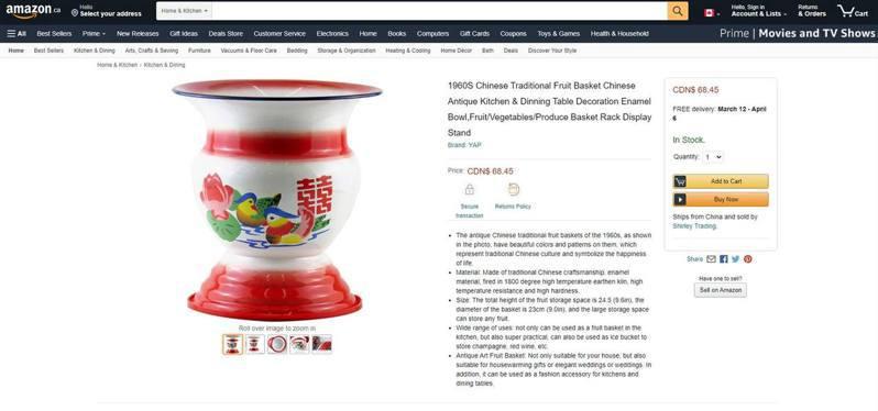 痰盂被當作「傳統水果籃」出售,且價格不菲。(Amazon頁面)