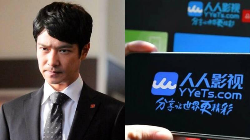 人人影視曾同步翻譯《半澤直樹2》,引發中國大陸網友收看熱潮。(截圖)