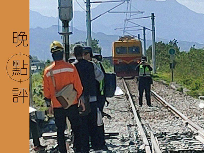 台鐵海端站工程人員今早發生重大工安事故,造成2死1重傷,外界質疑有人為疏失。圖/台鐵提供