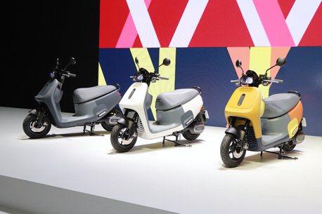 輕巧車身、便利操控、親民價格!Gogoro VIVA MIX電動機車全新上市